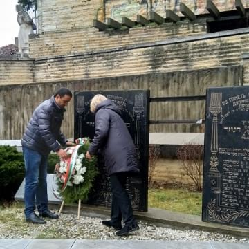 77 години от спасяването на българските евреи отбелязаха в Дупница (+АУДИО)