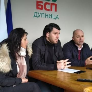 БСП настоя за пари за селата, болницата и за спортна школа в Дупница (+АУДИО)