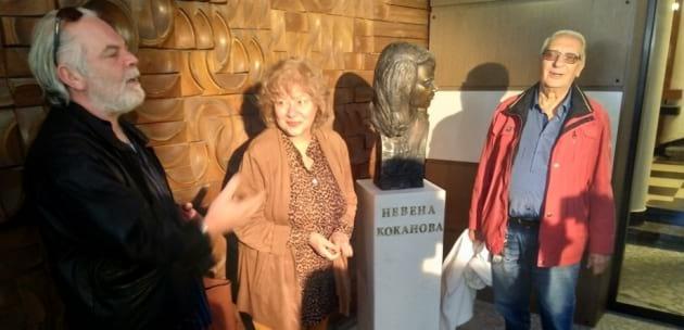 Бюст-паметник на Невена Коканова краси театъра в Дупница (+АУДИО)