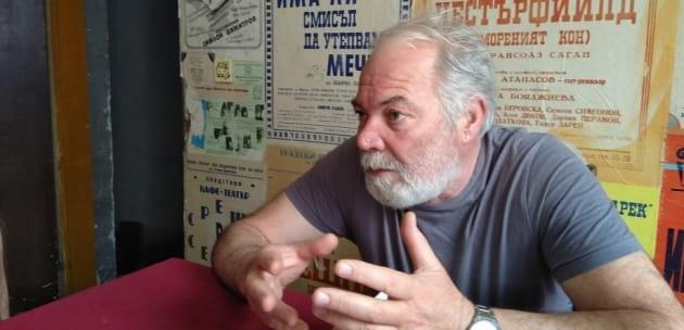 Допълнителен технически персонал и край на безплатните постановки иска театърът в Дупница