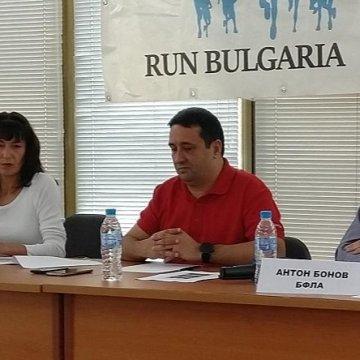 Дупница - Рън събира най-добрите български бегачи (+ЗВУК)
