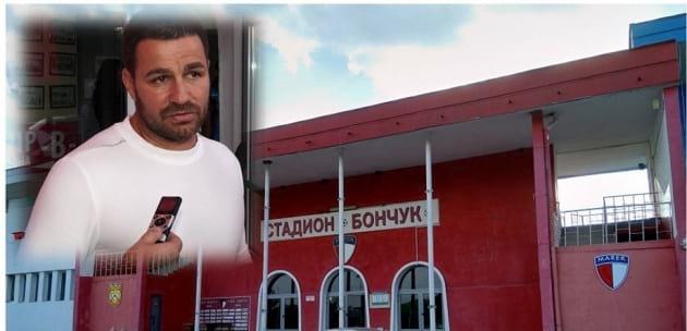 Управителен съвет избира президент, треньор и ръководство на Марек (+АУДИО)