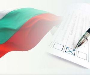 АНКЕТА! Ще гласувате ли на предстоящите парламентарни избори в България?