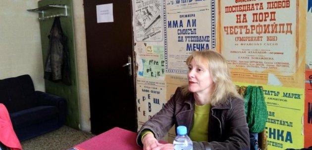 """Дупнишкият театър играе пиесата """"Майстори"""" по повод 125 години от първото представление в града (+ЗВУК)"""