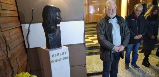 В Дупница почетоха първата дама на българското кино Невена Коканова (+АУДИО)