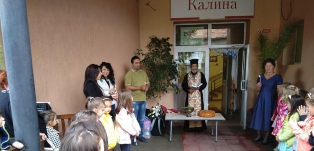 Откриха солна стая в ДГ Калина (+АУДИО)