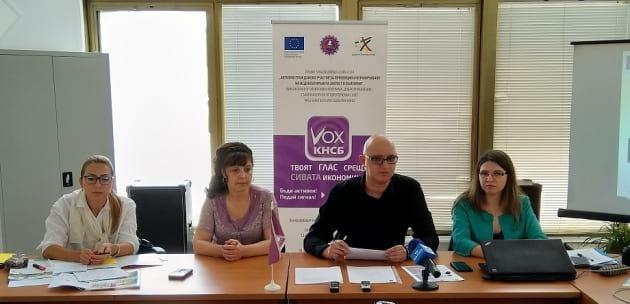 КНСБ в Дупница: 15,9% е неформалната заетост у нас (+АУДИО)